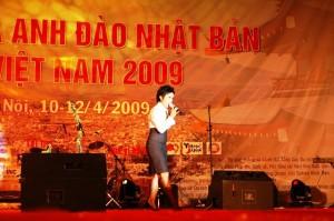 ベトナムの最高峰MyLinh